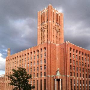 Ullstein-Haus Tempelhof