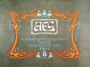 Logo: Historisches Archiv im Deutschen Technikmuseum